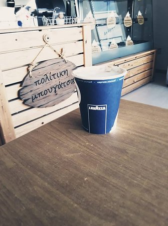 Lavazza Coffee...