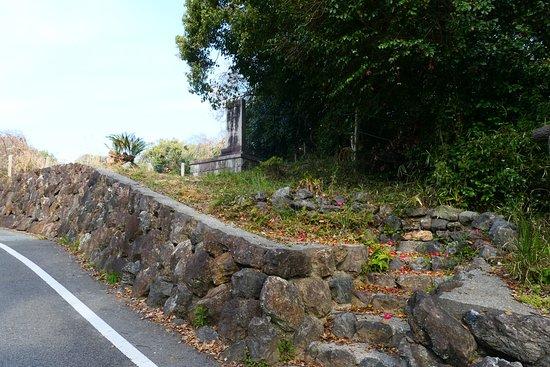 Urado Castle Ruin