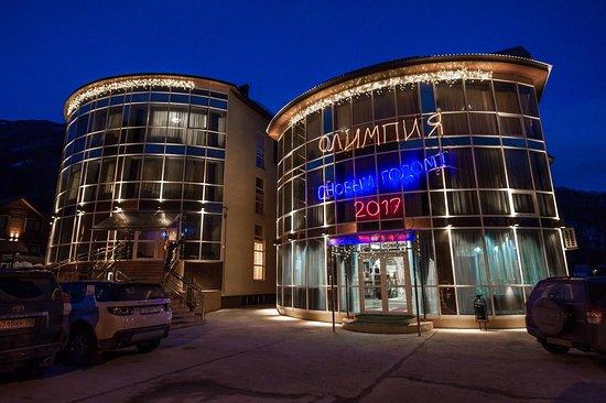Olympia Hotel Krasnaya Polyana
