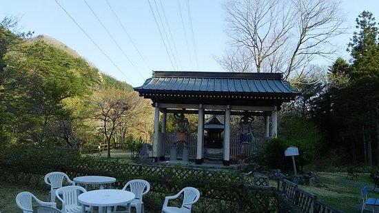Kinugawa Nioson Plaza