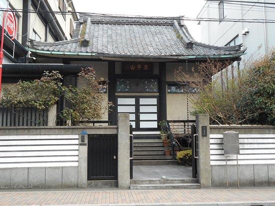 Soonji Temple