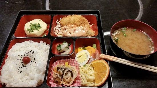 Yukuhashi Photo