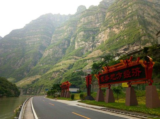 Hanyuan County, Κίνα: Nice view