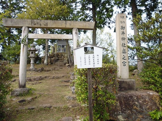 Kakamigahara Foto