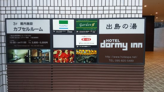 Hotel Dormy Inn Nagasaki: 호텔입구