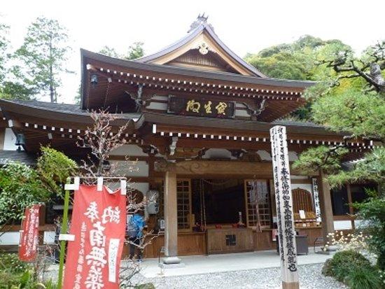 Fukuroi, Nhật Bản: 油山寺 宝生殿