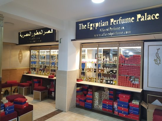 The Egyptian Perfume Palace
