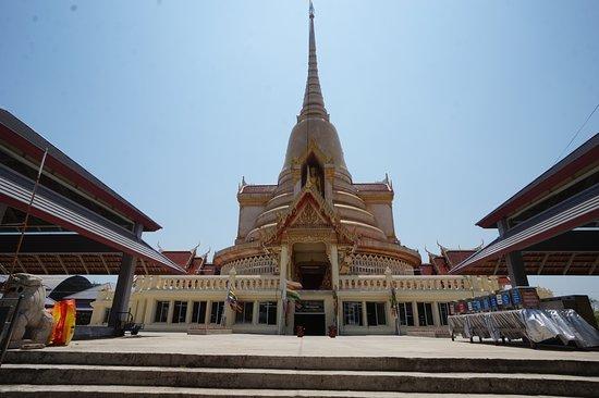 Samut Sakhon, تايلاند: พระบรมธาตุเจดีย์
