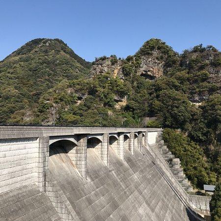 Gyonyu Dam