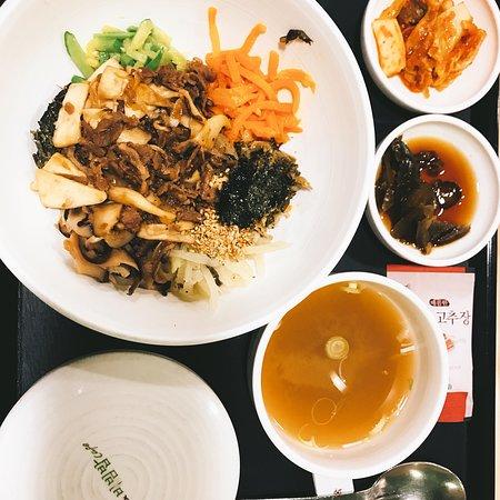 Anyang, South Korea: 불고기 비빔밥