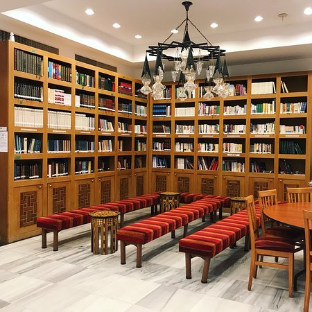 Tokyo Camii & Turkish Culture Center: The Library