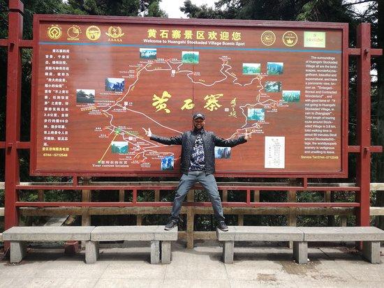 Huangshi Village Photo
