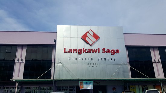 ‪Langkawi Saga Shopping Centre‬
