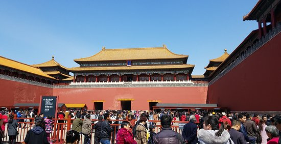Forbidden City-The Palace Museum: Front Entrance to the Palace - Ticketing to the right (ID Required)