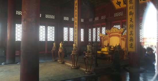 Forbidden City-The Palace Museum: Throne Room - Pictured through window otherwise you couldn't get this close