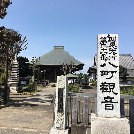Hatcho Kannon - New Hasedera Temple