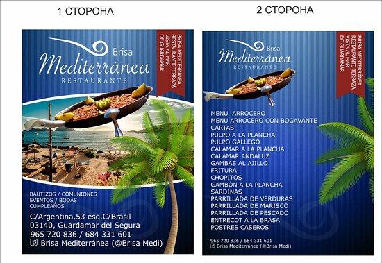 Oferta De Temporada Picture Of Brisa Mediterranea