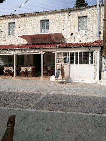 Gerakas, Greece: TA_IMG_20180410_161355_large.jpg