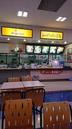 Togitsu-cho, Japón: リンガーハット イオン時津店