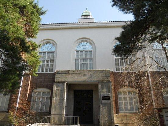 東北大学史料館
