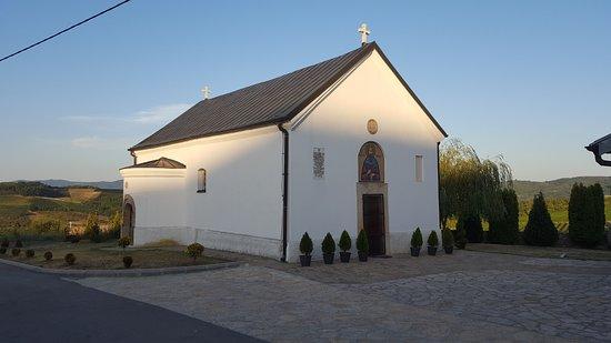 Central Serbia, Serbia: Црква Манастира Прерадовац