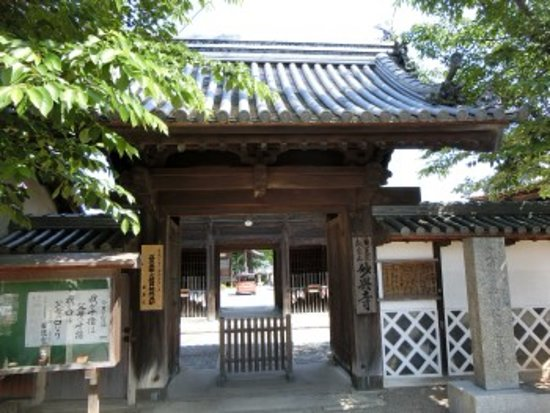 Setouchi 사진