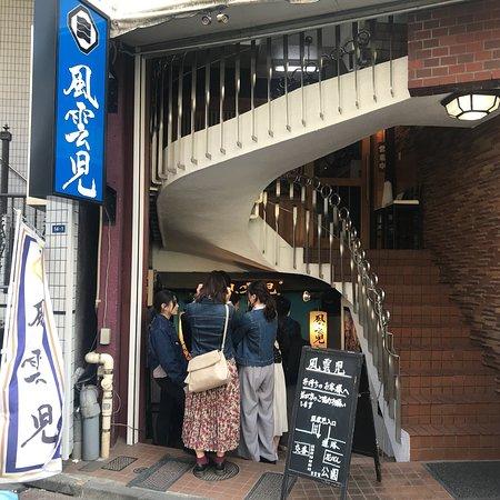 Fuunji Photo