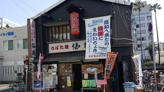 Robatayaki Senju