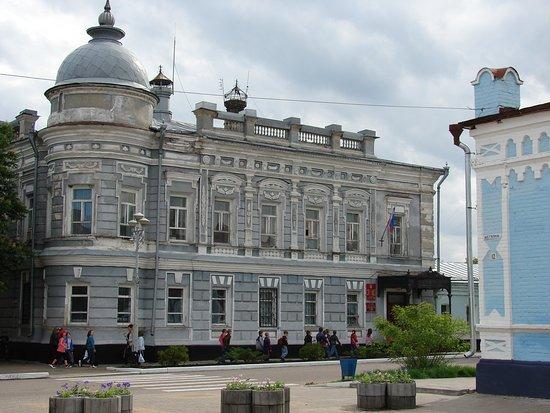 Pavlovsk, روسيا: Дом купца Одинцова в Павловске.