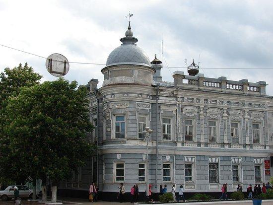Pavlovsk, روسيا: Павловская мэрия. В этом здании находится музей.