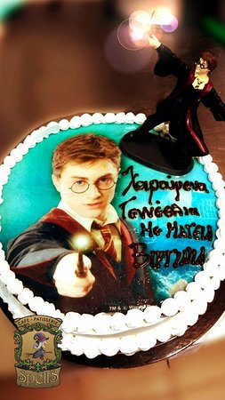 Spells Cafe Patisserie Harry Potter Birthday Cakes At In Heraklion