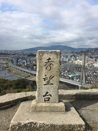 Satsukiyama Park Shubodai