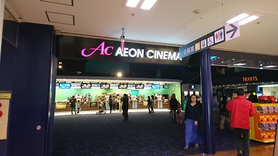 Aeon Cinema Itabashi