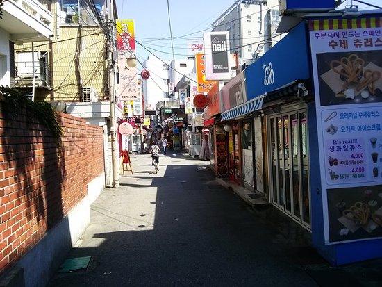 Seongnae-dong Octopus Street
