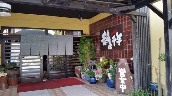Harazuru Onsen