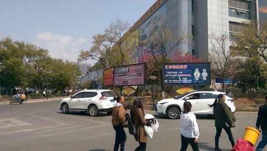Luoshiwan International Trade City