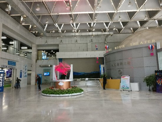 Jinan, China: ShanDong Science Museum