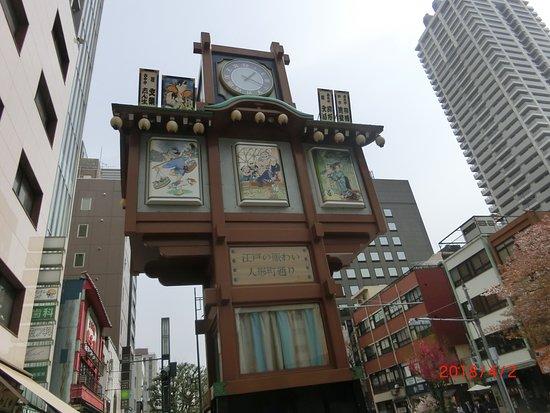 人形町 からくり時計台