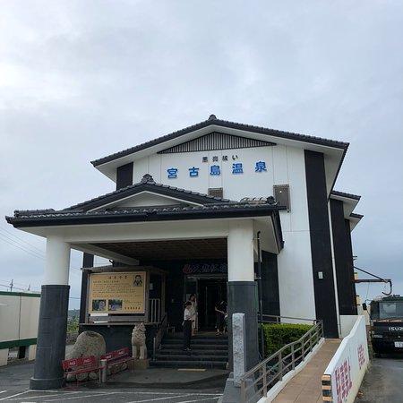 Miyakojima Onsen