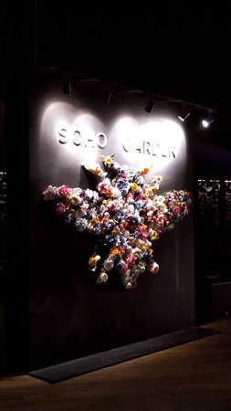 Soho Garden DXB Φωτογραφία
