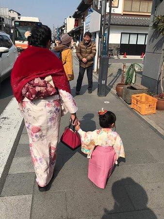 Kawagoe Kimono Rental Shop Yuzuya