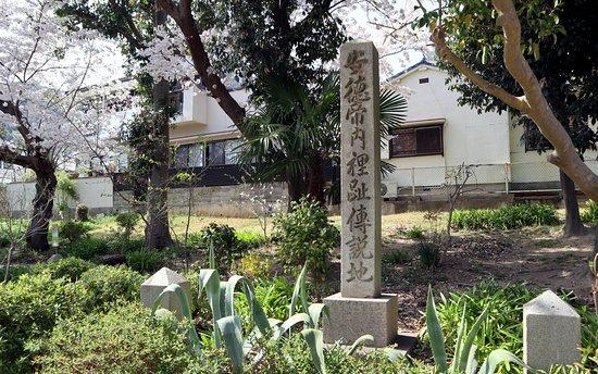 Antokuteinairiato Densetsuchi Monument