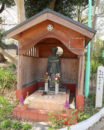 Kobe, Japan: 皇女和宮之像