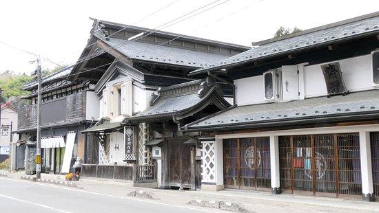 Sairi House