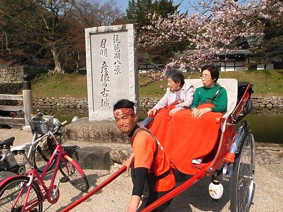 Hikone Kirakusha