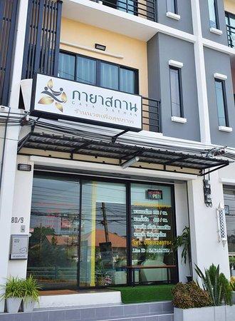 Lam Luk Ka, Thailand: getlstd_property_photo