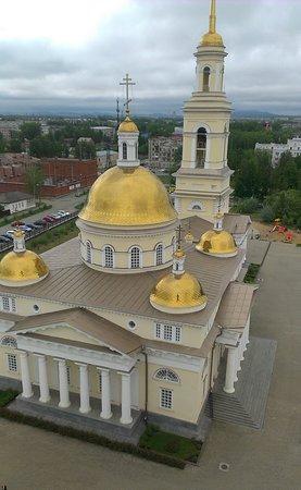 Nevyansk, Russia: Вид сверху на собор