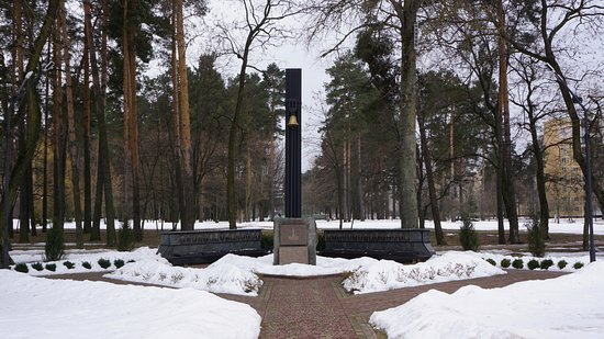 Slavutych, Ukraine: Monument to the victims of the Chernobyl disaster