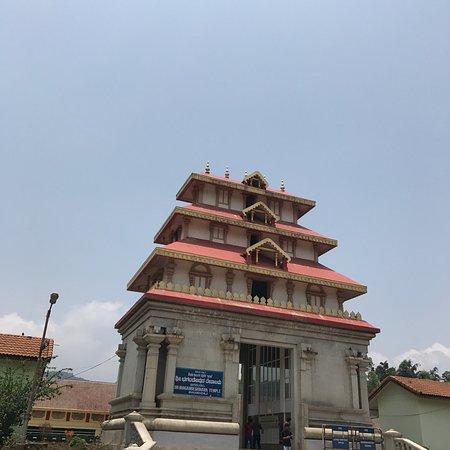 Bhagamandala, India: photo9.jpg