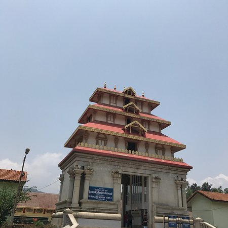 Bhagamandala, الهند: photo9.jpg